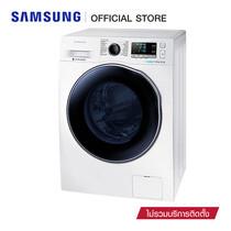 Samsung เครื่องซักผ้าฝาหน้า Combo Eco Bubble ขนาด 8 กก. รุ่น WD80J6410AW (พร้อมขาตั้ง)