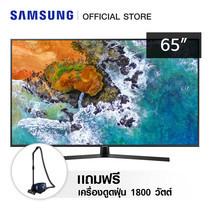 Samsung UHD 4K Smart TV UA65NU7400KXXT (2018) ขนาด 65 นิ้ว แถมฟรี !!! เครื่องดูดฝุ่น Samsung1800 วัตต์ รุ่น VCC4540S36/XST มูลค่า 2,390 บาท