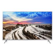 Samsung Premium UHD TV UA75MU7000KXXT ขนาด 75 นิ้ว