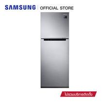 Samsung ตู้เย็น 2 ประตู RT29K5011S8 ระบบ Twin Cooling Plus (300 ลิตร)