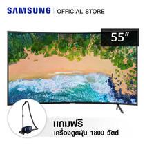Samsung UHD 4K Curved Smart TV รุ่น UA55NU7300KXXT (2018) ขนาด 55 นิ้ว แถมฟรี !!! เครื่องดูดฝุ่น Samsung1800 วัตต์ รุ่น VCC4540S36/XST มูลค่า 2,390 บาท