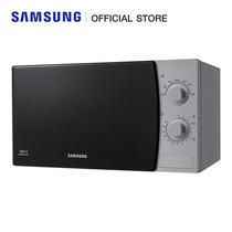 Samsung เตาอบไมโครเวฟอุ่นและย่าง ความจุ 23 ลิตร รุ่น ME81KS-1/S