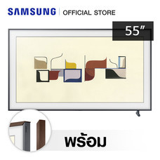 Samsung UHD 4K Smart TV LS003 The Frame Lifestyle TV ขนาด 55 นิ้ว (พร้อมกรอบสีไม้)