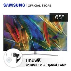 Samsung QLED Smart TV QA65Q7FAMKXXT ขนาด 65 นิ้ว