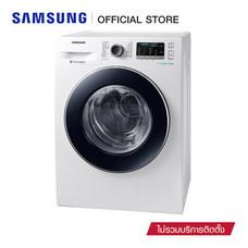 Samsung เครื่องซักผ้าฝาหน้า WW80J54EOBW พร้อมด้วย Eco Bubble 8 กก.