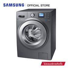 Samsung เครื่องซักผ้าฝาหน้า Combo Eco Bubble ขนาด 12 กก. รุ่น WD12F9C9U4X (พร้อมขาตั้ง)