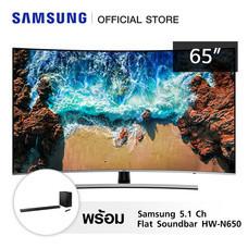 Samsung Premium UHD 4K Curved TV UA65NU8500 (2018) ขนาด 65 นิ้ว พร้อม Samsung 5.1 Ch Flat Soundbar HW-N650 มูลค่า 14,990 บาท