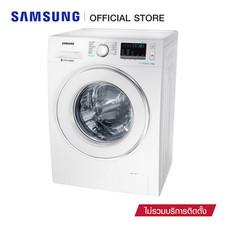 Samsung เครื่องซักผ้าฝาหน้า WW70J42E0IW พร้อมด้วย Diamond Drum 7 กก.