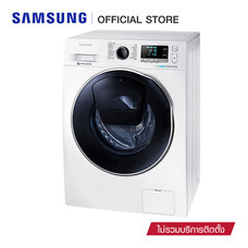 Samsung เครื่องซักผ้าฝาหน้า Combo Eco Bubble ขนาด 9 กก. รุ่น WD90K6410OW (พร้อมขาตั้ง)