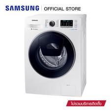Samsung เครื่องซักผ้าฝาหน้า WW80K54EOUW/ST พร้อมด้วย Eco Bubble 8 กก.