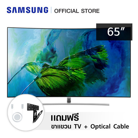 Samsung QLED Curved Smart TV QA65Q8CAMKXXT ขนาด 65 นิ้ว