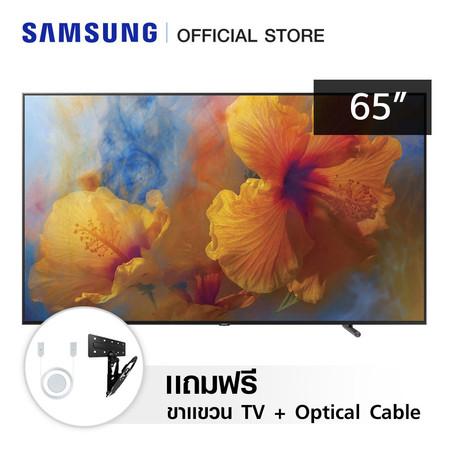 Samsung QLED Smart TV QA65Q9FAMKXXT ขนาด 65 นิ้ว