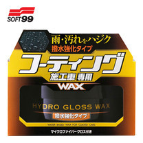 Soft 99 Hydro Gloss Wax Water Repellent Type # 00532 (LTC)