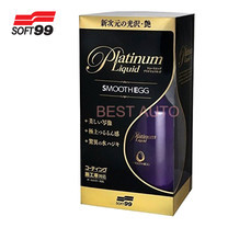 Soft 99 SMOOTH EGG Platinum Liquid # 00522 (LTC)
