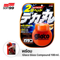 แพ็คคู่ SOFT99 น้ำยาเคลือบกระจก Glaco (หัวกลมใหญ่) 120 ml. + Glaco Glass Compound 100 ml.