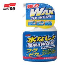 Soft 99 สเปรย์เคลือบสีแว็กซ์ # 00481 (LTC)