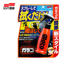 SOFT99 น้ำยาเคลือบกระจก Glaco Spray 100 ml