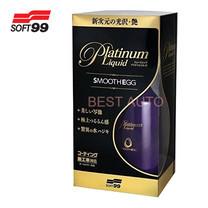 Soft 99 SMOOTH EGG Platinum Liquid # 00522 (LTC)