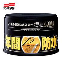 SOFT99 น้ำยาเคลือบเงา 12 เดือน Dark (สำหรับรถสีเข้ม) 200 g