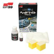 Soft 99 Light One SOFT99 # 03133 (LTC)