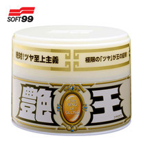 SOFT99 ผลิตภัณฑ์เคลือบเงารถยนต์ ราชาแห่งความเงางาม The King Of Gloss (White Pearl) 300 g