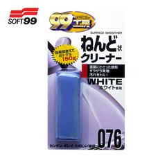 SOFT99 ดินน้ำมันทำความสะอาดพื้นผิวรถยนต์ (ก้อนชักเงา) WHITE รุ่น 076 150 g