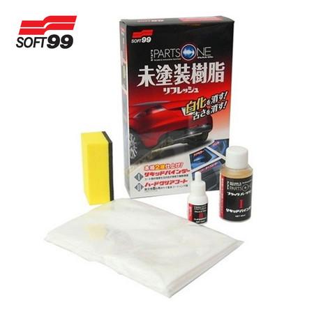 Soft 99 Black Parts One # 03134 (LTC)