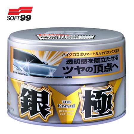 Soft 99 EXTREME GLOSS SILVER Hard Wax # 00192 (LTC)