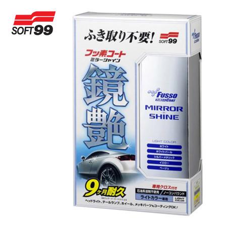 Soft 99 น้ำยาเคลือบสีสูตรใสแบบกระจก # 00351 รถสีอ่อน (LTC)