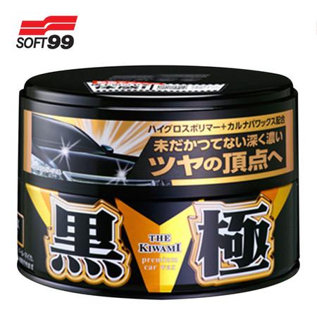 Soft 99 EXTREME GLOSS BLACK Hard Wax # 00193 (LTC)
