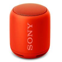 Sony Wireless Speaker Extra Bass รุ่น SRS-XB10 (ลำโพงบลูทูธกันน้ำ IPX5) - Red
