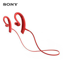 Sony หูฟังบลูทูธ Extra Bass Sports In-ear IPX5 รุ่น MDR-XB80BS - Red