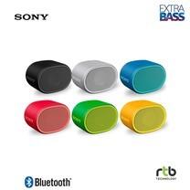Sony ลำโพงแบบพกพา รุ่น XB01 Bluetooth Compact Portable Speaker