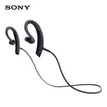 Sony หูฟังบลูทูธ Extra Bass Sports In-ear IPX5 รุ่น MDR-XB80BS - Black