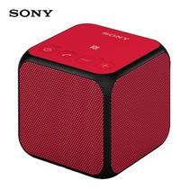 Sony ลำโพงบลูทูธแบบพกพา Extra bass รุ่น X11 wireless speaker - Red