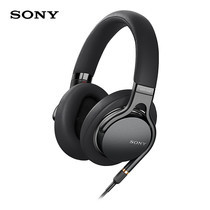 หูฟัง Sony MDR-1AM2 Hi-Res Headphones with Heavyweight Bass and Beat Response Control - Black