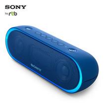 Sony Wireless Speaker Extra Bass รุ่น SRS-XB20 (ลำโพงบลูทูธกันน้ำ IPX5) - Blue