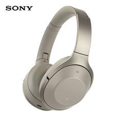 Sony หูฟังแบบไร้สาย Premium Noise Cancelling Bluetooth รุ่น MDR-1000X - Cream