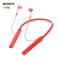 Sony หูฟังไร้สาย Inear with Mic. Wireless  รุ่น WI-C400 - Red