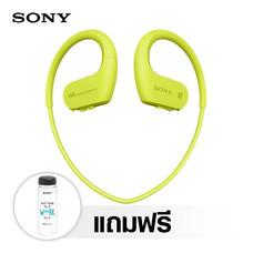 Sony หูฟังออกกำลังกาย Sport walkman รุ่น NW-WS623 - Green (Lime) (ฟรีของแถม)