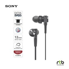 Sony รุ่น MDR-XB55AP Extra Bass In-Ear Headphones  - Black