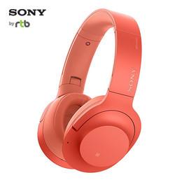 SONY หูฟังแบบไร้สาย Hi-Res Noise Cancelling Wireless Headphone รุ่น WH-H900N - Red