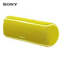 ลำโพงบลูทูธกันน้ำ Sony รุ่น SRS-XB21 - Yellow