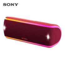 ลำโพงบลูทูธกันน้ำ Sony รุ่น SRS-XB31 - Red