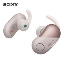 หูฟังบลูทูธ Sony สำหรับออกกำลังกาย Truly Wireless รุ่น WF-SP700N - Pink