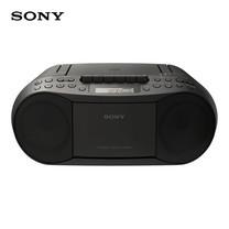 SONY Boombox CD/Cassette รุ่น CDF-S70