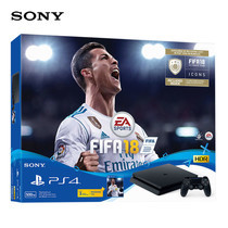 Sony PlayStation 4 FIFA 18 Bundle Pack รุ่น PLAS10044