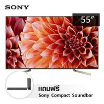 SONY 4K Ultra HD Android TV รุ่น KD-55X9000F ขนาด 55 นิ้ว (ฟรี Sony Compact Soundbar 2.1 รุ่น HT-MT300)