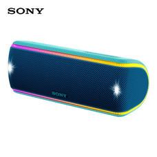 ลำโพงบลูทูธกันน้ำ Sony  รุ่น SRS-XB31 - Blue