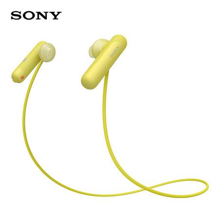 หูฟังบลูทูธ Sony สำหรับออกกำลังกาย In-Ear Wireless รุ่น WI-SP500 - Yellow